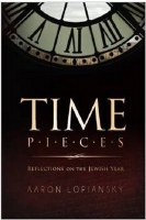 Time Pieces [Hardcover]