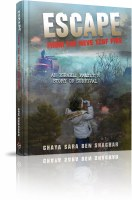 Escape from the Neve Tzuf Fire [Hardcover]
