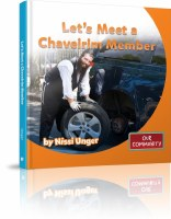 Let's Meet a Chaveirim Member [Hardcover]