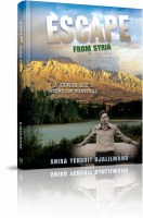 Escape from Syria [Hardcover]