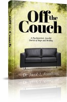 Off the Couch [Hardcover]