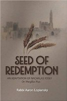 Seed of Redemption [Hardcover]