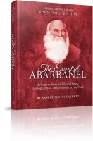 The Essential Abarbanel [Hardcover]