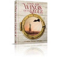 Upon the Wings of an Eagle [Hardcover]