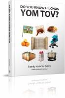 Do You Know Hilchos Yom Tov? [Hardcover]