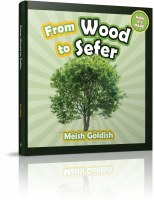 From Wood to Sefer [Hardcover]