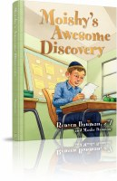 Moishy's Awesome Discovery [Hardcover]