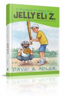 A Baseball Problem for Jelly Eli Z. Volume 3 [Hardcover]