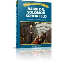Rabbi Dr. Solomon Schonfeld [Hardcover]