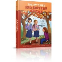 The BY Times Kid Sisters Books 1-3 [Hardcover]