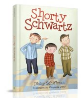 Shorty Schwartz [Hardcover]