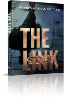 The Link [Hardcover]