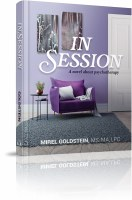 In Session [Hardcover]