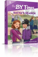 The B.Y. Times Volume 2 Batya's Search [Paperback]