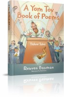 A Yom Tov Book of Poems [Hardcover]