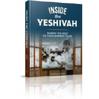 Inside the Yeshivah [Hardcover]
