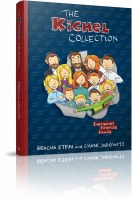 The Kichel Collection Comics Story [Hardcover]