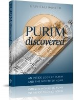 Purim Discovered [Hardcover]