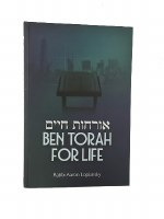 Ben Torah For Life [Hardcover]