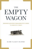 The Empty Wagon [Paperback]