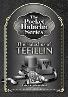 The Pocket Halacha Series: The Halachos of Tefillin [Paperback]