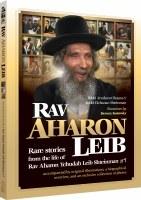 Rav Aharon Leib [Hardcover]