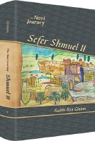 Navi Journey Shmuel 2 [Hardcover]