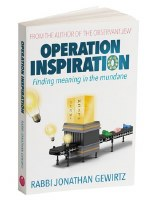 Operation Inspiration [Paperback]