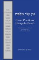 Ein Od Milvado Divine Providence Hashgacha Peratis [Hardcover]