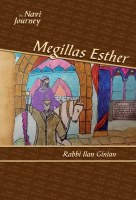 Navi Journey Megillas Esther [Hardcover]