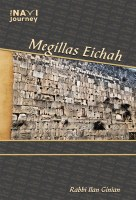 Navi Journey Megillas Eichah [Hardcover]