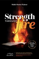 Strength Through Fire [Paperback]