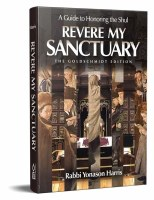Revere My Sanctuary [Paperback]