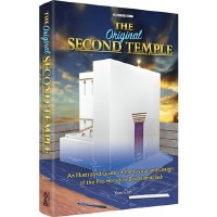 The Original Second Temple [Hardcover]