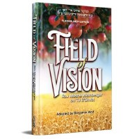 Field Of Vision [Hardcover]