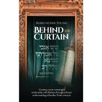 Behind the Curtain [Hardcover]
