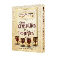 From Desperation to Inspiration Haggadah Shel Pesach [Hardcover]