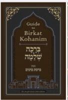 Guide to Birkat Kohanim [Hardcover]