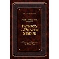 Siddur Pathway to Prayer Weekday Ashkenaz [Hardcover]