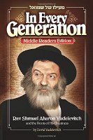 In Every Generation: Middle Readers Edition [Paperback]