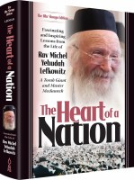 The Heart of a Nation [Hardcover]