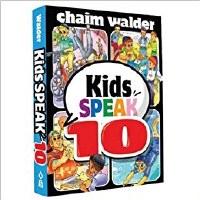 Kids Speak 10 [Hardcover]