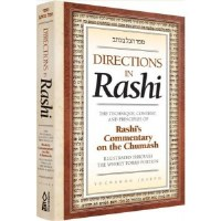 Directions In Rashi [Hardcover]