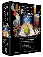 Halachos of Brachos for All Seasons [Hardcover]