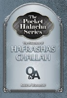 The Pocket Halacha Series: Halachos of Hafrashas Challah [Paperback]