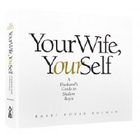 Your Wife Yourself [Hardcover]