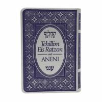 Tehillim Eis Ratzon and Aneni Purple [Paperback]