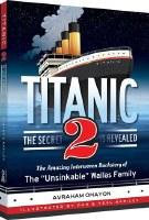 Titanic 2 [Hardcover]