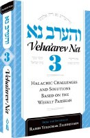 Veha'arev Na Volume 3 [Hardcover]