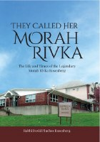 They Called Her Morah Rivka [Hardcover]
